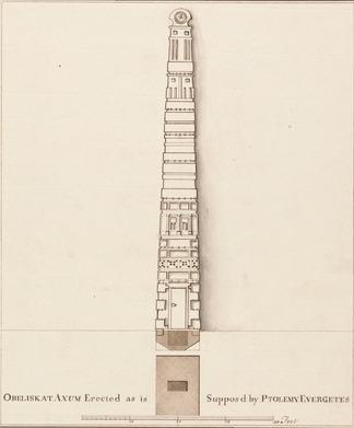Axumite Obelisk