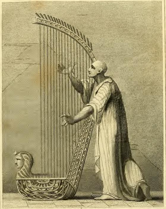 Thebian Harp