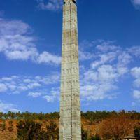 Axum Obelisk.jpg